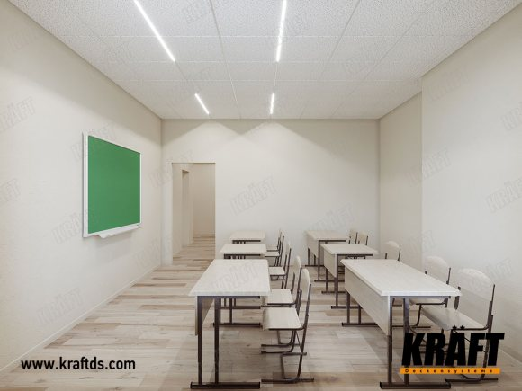 School (T-profile KRAFT Fortis, KRAFT Led lamps)